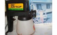 電動塗装機ハンディペインター