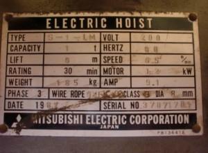 電気ホイスト 4点式