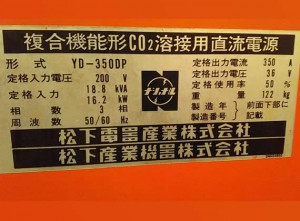 複合機能形CO2溶接機 直流 YD-350DP
