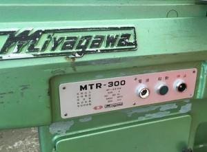 手押鉋 MTR-300