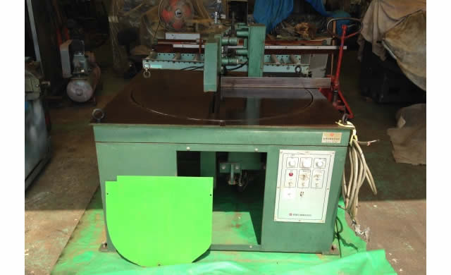 クロスカットソー UX-500