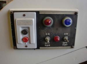 ラクソー L900