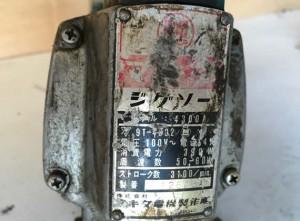 ジグソー 4300A