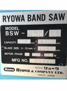 帯鋸盤 BSW-600/10