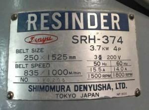 ベルトサンダー SRH-374