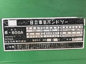 帯鋸盤 B-600A