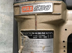 コイルネーラー 釘打ち機 CN-630/NC65V5