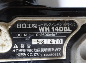 コードレスインパクトドライバー WH14DBL