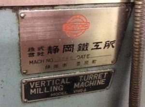 ラム型フライス盤 VHR-A