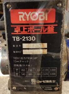 卓上ボール盤 TB-2130