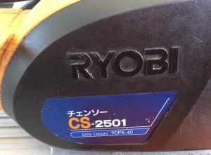 チェンソー CS-2501