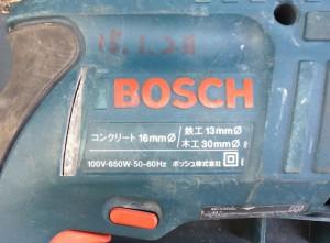振動ドリル CSB 16RE/N