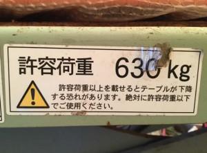 シザーリフト H3-0640A