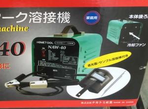 小型低電圧アーク溶接機 NAW-40