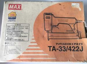 釘打機 エアネイラ TA-33/422J