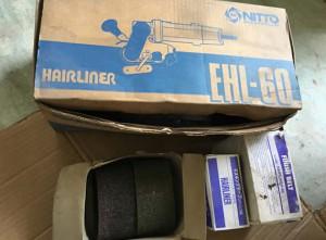 ヘアライナー HAIRLINER EHL-60