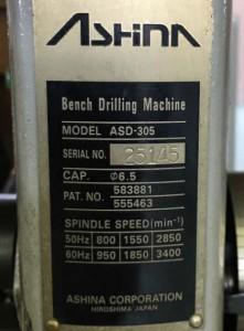 ボール盤 200V仕様 ASD-305