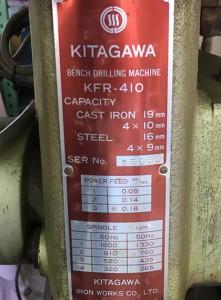 19mmボール盤 KFR-410