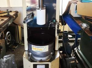 小型自動餅つき機 もちやさん ANTS-01