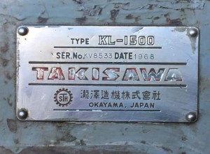 旋盤 KL-1500