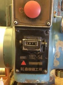 直立ボール盤 YD2-54