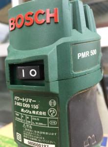 パワートリマー PMR500