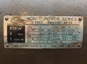 モーター WORLD POWER シリーズ