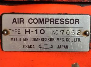 レシプロコンプレッサー 5.5kw H-10