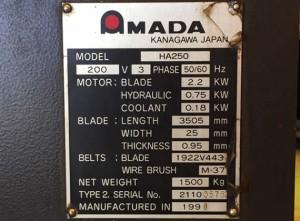 全自動帯鋸盤 HA250