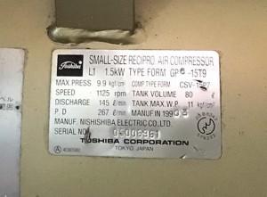 レシプロコンプレッサー 1.5kw GP-15T9
