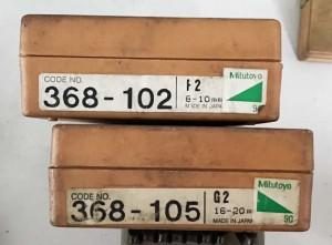 ホールテスト 368-102 , 368-105