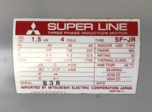 SUPER LINE モーター SF-JR