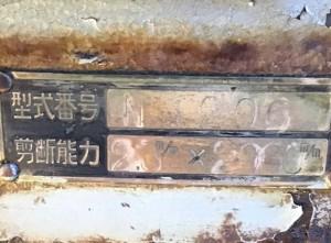 シャーリング N1206