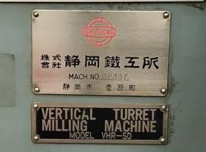 ターレットフライス VHR-SD