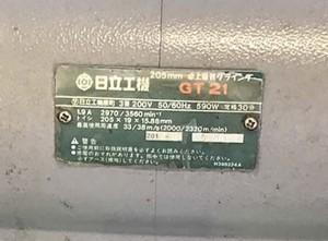 205mm卓上電気グラインダー GT21