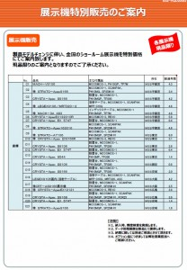 m3sc_info1
